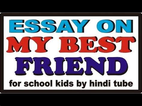 As english essay example best friend - Ciudad Aumentada